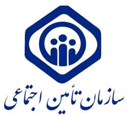 سازمان تامین اجتماعی استان مازندران